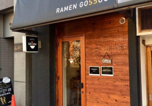 RAMEN GOSSOU