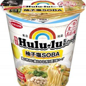 麺屋Hulu-lu
