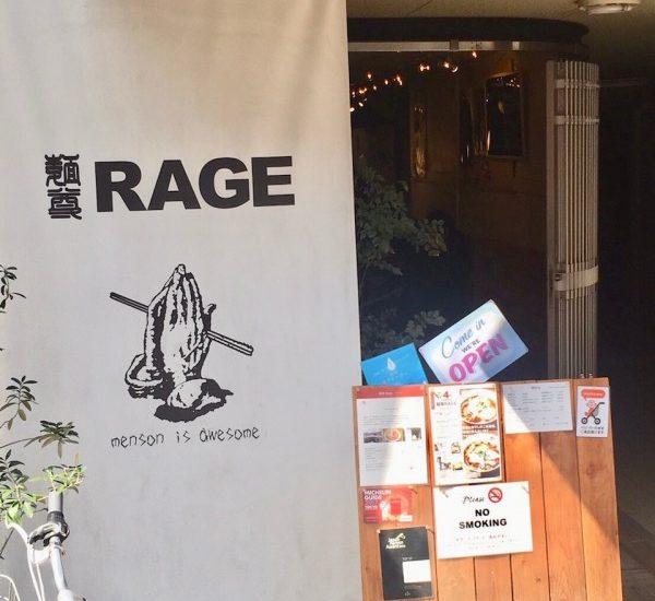麺尊rage