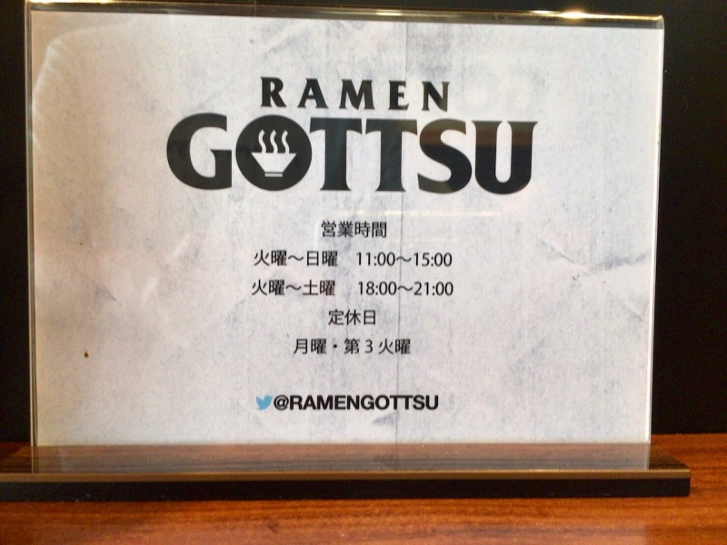 RAMEN GOTTSU